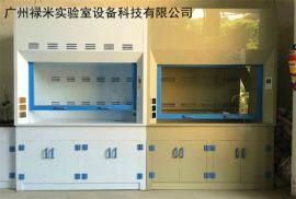 耐腐蚀PP通风柜 实验室通风柜 优质通风柜供应