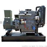 15kw柴油發電機組