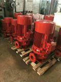 宜春市 广场喷淋泵XBD6/15-HY多级消防泵