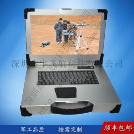 15寸工业便携机机箱定制工控一体机军工电脑外壳加固笔记本采集