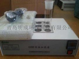 LB-901A国标COD恒温加热器(COD消解仪)