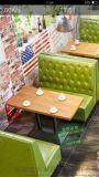 咖啡厅西餐厅卡座沙发桌椅组合茶餐厅汉堡店板式沙发