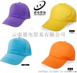 云南道屯促销印字棉布帽
