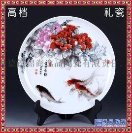 定制logo陶瓷盘子DIY个性印照片礼品装饰盘摆件纪念品