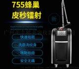 皮秒祛斑仪器价格皮秒激光多少钱皮秒仪器厂家