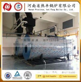 厂家直销 低氮燃气蒸汽锅炉 0.5吨低氮排放燃气蒸汽锅炉价格