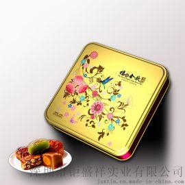 马口铁月饼盒铁盒 方形铁盒月饼盒定制
