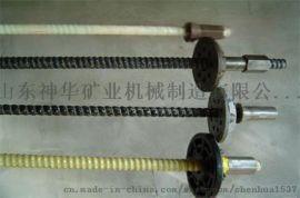 供应Φ18玻璃钢锚杆