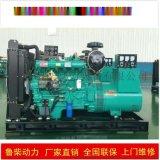 發電機組雲南昆明玉溪安寧哪余銷售柴油機發電機組133-75369201