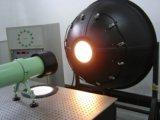 北京均匀光源系统NIU01