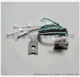 板对板电源线 东莞盛瑞专业连接器、电子线、线束