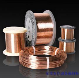 东莞巨盛专业生产弹簧用磷铜线,QSN6.5-0.1磷铜线,表面光亮、无氧化