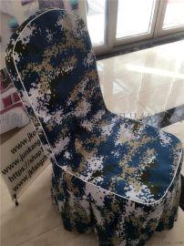 君康定制部队会议迷彩桌布桌裙 作战指挥台布 定做迷彩椅套