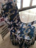 君康定製部隊會議迷彩桌布桌裙 作戰指揮台布 定做迷彩椅套
