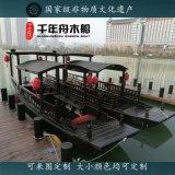 公园手摇船厂家 实木小型客船 5米6米7米观光船旅游船定做仿古色
