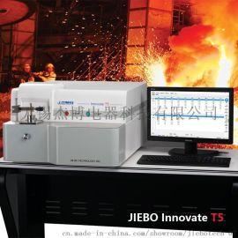 国产CMOS全谱直读光谱仪报价/型号/原理