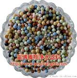 L淄博騰翔淨水濾料 小分子濾料/鹼性濾料規格齊全