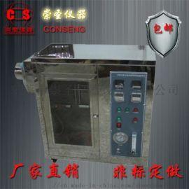 纸面石膏板遇火稳定性测试仪  纸面石膏板遇火稳定性试验机厂家