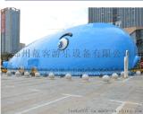 租賃充氣鯨魚島樂園百萬海洋球池暖場活動道具