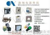 生产低压配电电器元器件及相关配件