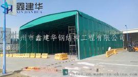上海静安区仓库储蓄雨蓬户外工地雨棚图片推拉雨棚设计户外大型帐篷质量保证