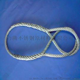 304不锈钢镀锌绳耐腐蚀 304L不锈钢镀锌钢丝绳进口