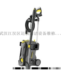 karcherHD5-11高压清洗机
