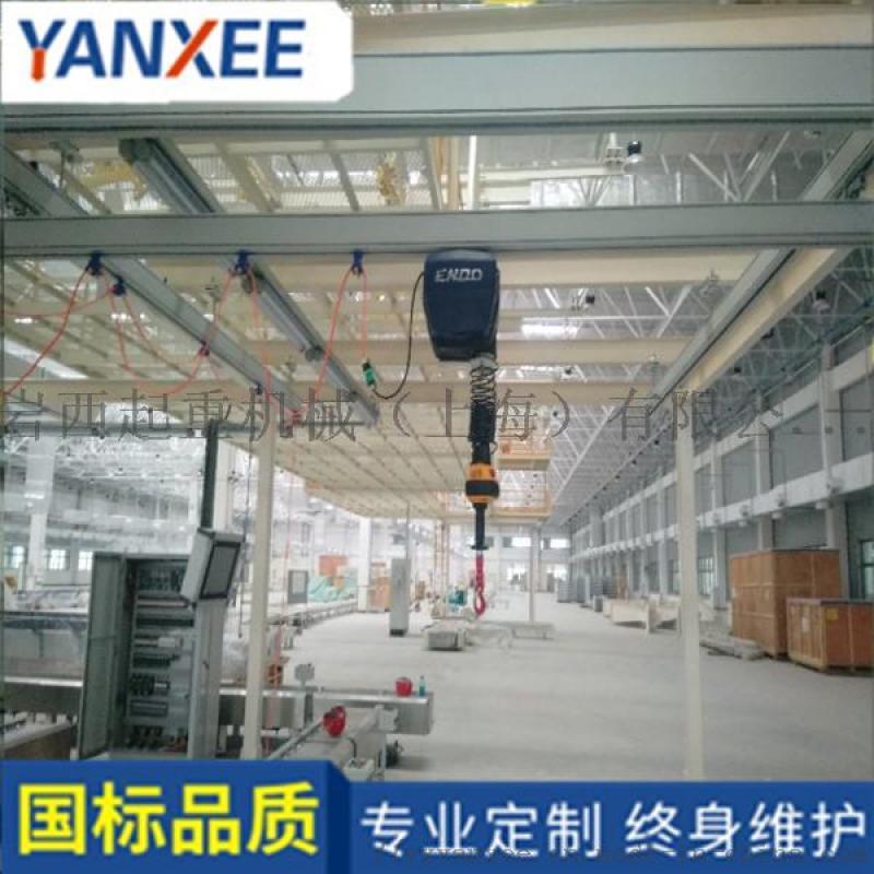 苏州40-600kg智能提升机折臂吊智能平衡器
