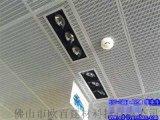 穿孔铝板吸音板 冲孔铝板贴图 南昌穿孔铝板价格