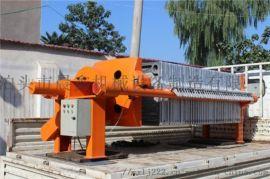 板框铝合金压滤机,晨鑫机械设备厂家