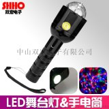 便携式LED舞台灯照明手电筒二合一户外演唱会