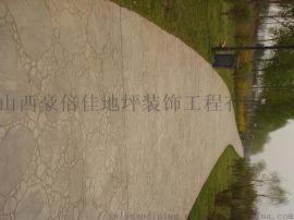山西彩色压模地坪-艺术地坪