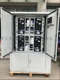 TD-WDet-9000水质在线监测系统