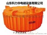 煤礦井下  防爆除鐵器 RBCDB防爆電磁除鐵器