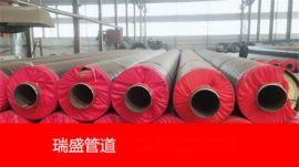大型钢套钢硅酸铝蒸汽保温管厂家