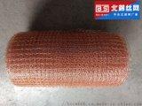 厂家供应紫铜网、不锈钢汽液过滤网、PP丝网