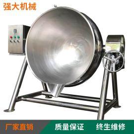 新品推荐304不锈钢搅拌夹层锅 电加热高温蒸煮锅