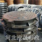 滄州鑄鐵井蓋廠家—滄州球墨鑄鐵井蓋—污水鑄鐵井蓋