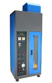 工业机器人高柔性电缆燃烧试验机