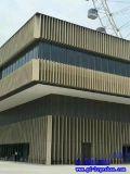 锦州铝合金方通 96x23铝方通扁管 木纹铝方通吊顶 阳光房铝型材定做