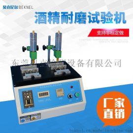 涂层铅笔耐磨测试仪东莞厂家直销供应