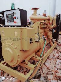 郑州维修柴油发电机组保养发电机