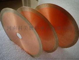 青铜烧结切割片锯片切割陶瓷专用