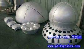 圆球型双曲铝单板 宁夏铝板双曲 异型铝单板厂家