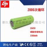 磷酸铁锂26650 3.2v 3300mah 圆柱锂电池
