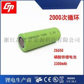 磷酸铁 26650 3.2v 3300mah 圆柱 电池