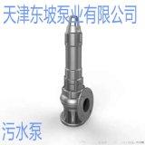 熱水管道泵,潛水排污泵,高溫潛水泵
