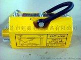 永磁起重器产品图片及性能-大连建鑫厂家值得信赖