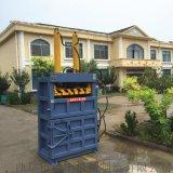 芜湖废旧塑料液压打包机 油漆桶立式打包机图片