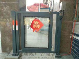 洛阳社区广告灯箱开门机平开门